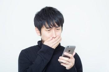 OK76_iphone6hikusugi20141221141320_TP_V.jpg